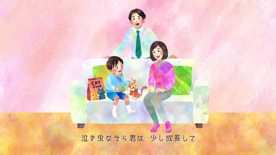 ソラモリ / SOLAMORI(2019)